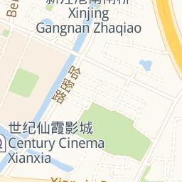 247cinema | Century Cinema Xianxia